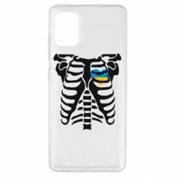 Чохол для Samsung A51 Скелет з серцем Україна