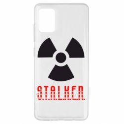Чохол для Samsung A51 Stalker