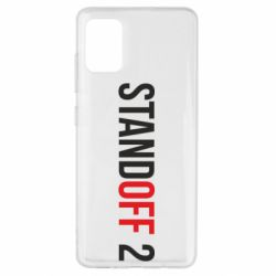 Чехол для Samsung A51 Standoff 2 logo