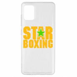 Чехол для Samsung A51 Star Boxing