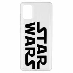 Чохол для Samsung A51 STAR WARS
