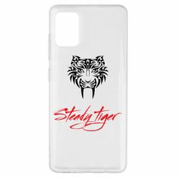 Чохол для Samsung A51 Steady tiger
