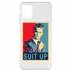 Чехол для Samsung A51 Suit up!