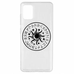 Чохол для Samsung A51 Sun in runes