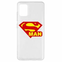 Чехол для Samsung A51 Super Man