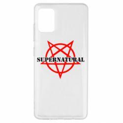 Чехол для Samsung A51 Supernatural