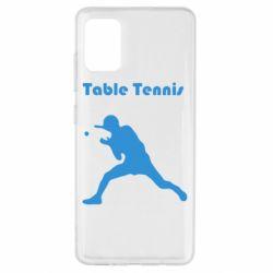 Чохол для Samsung A51 Table Tennis Logo