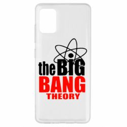 Чохол для Samsung A51 The Bang theory Bing