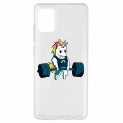 Чохол для Samsung A51 The unicorn is rocking