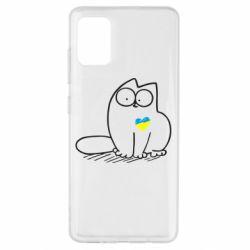 Чехол для Samsung A51 Типовий український кіт