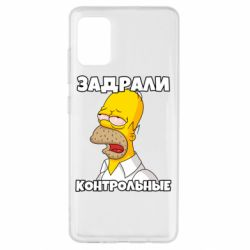 Чохол для Samsung A51 Tired of studying