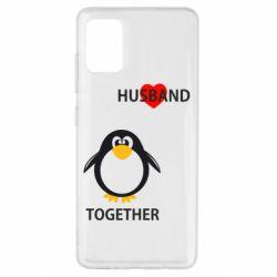Чехол для Samsung A51 Together forever2