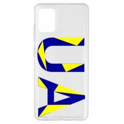 Чехол для Samsung A51 UA Ukraine