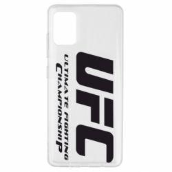 Чехол для Samsung A51 UFC