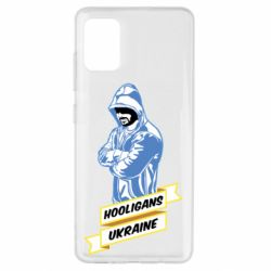 Чохол для Samsung A51 Ukraine Hooligans