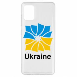 Чохол для Samsung A51 Ukraine квадратний прапор