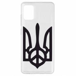 Чехол для Samsung A51 Ukraine Peace
