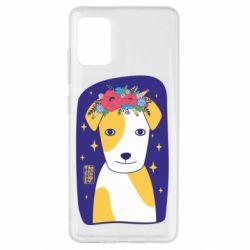 Чохол для Samsung A51 Український пес