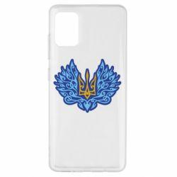 Чохол для Samsung A51 Український тризуб арт