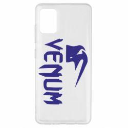 Чехол для Samsung A51 Venum