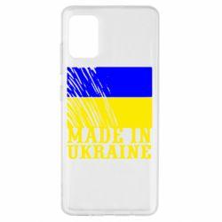 Чохол для Samsung A51 Виготовлено в Україні