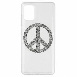 Чохол для Samsung A51 War Peace
