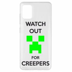 Чехол для Samsung A51 Watch Out For Creepers
