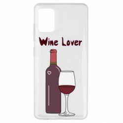 Чохол для Samsung A51 Wine lover