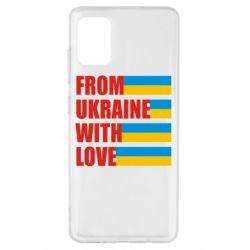 Чохол для Samsung A51 With love from Ukraine