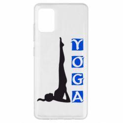 Чехол для Samsung A51 Yoga