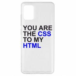Чехол для Samsung A51 You are CSS to my HTML
