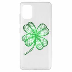 Чохол для Samsung A51 Your lucky clover