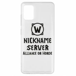 Чохол для Samsung A51 Your nickname World of Warcraft