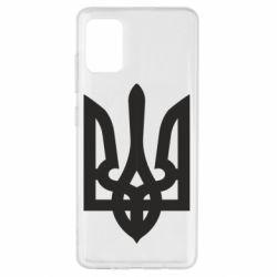 Чехол для Samsung A51 Жирный Герб Украины