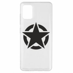 Чохол для Samsung A51 Зірка Капітана Америки