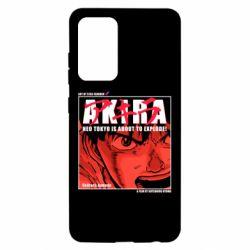 Чохол для Samsung A52 5G Akira