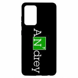 Чохол для Samsung A52 5G Andrey