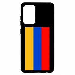 Чохол для Samsung A52 5G Вірменія