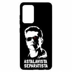 Чохол для Samsung A52 5G Astalavista Separatista