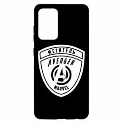 Чехол для Samsung A52 5G Avengers Marvel badge