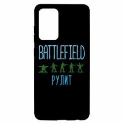 Чохол для Samsung A52 5G Battlefield rulit