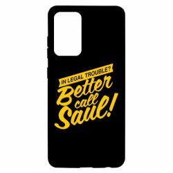 Чохол для Samsung A52 5G Better call Saul!