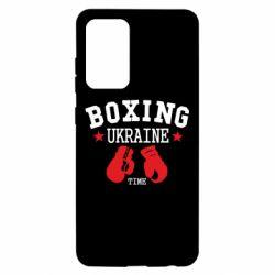 Чехол для Samsung A52 5G Boxing Ukraine
