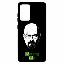 Чохол для Samsung A52 5G Breaking Bad  (Во все тяжкие)