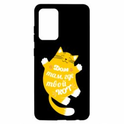 Чехол для Samsung A52 5G Cat with a quote on the stomach