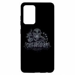 Чехол для Samsung A52 5G Chemodan Clan Art