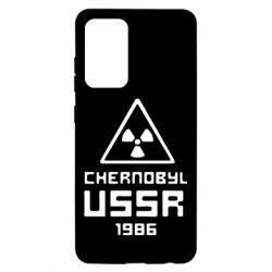 Чохол для Samsung A52 5G Chernobyl USSR
