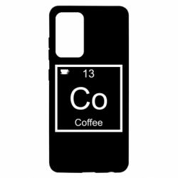 Чохол для Samsung A52 5G Co coffee