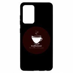 Чехол для Samsung A52 5G #CoffeLover
