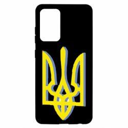 Чехол для Samsung A52 5G Двокольоровий герб України